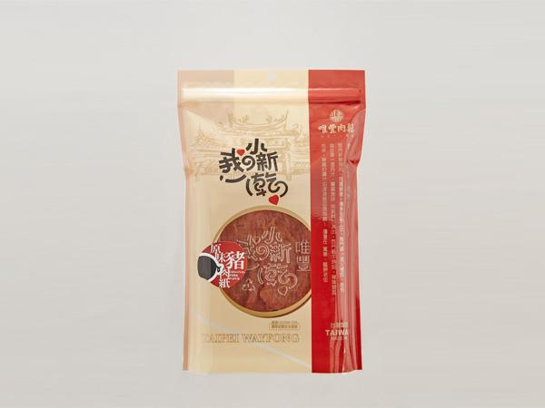 【唯豐】嚴選豬肉紙 120公克/包 x2包