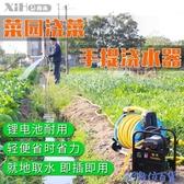 充電式手提小型澆菜澆水泵農用灌溉12V鋰電池綠化戶外自吸抽水泵 MKS快速出貨