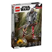 75254【LEGO 樂高積木】星際大戰 Star Wars- AT-ST走獸 (540pcs)