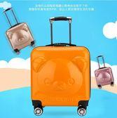 兒童拉桿箱卡通小熊旅行箱女學生萬向輪登機18寸男童密碼箱行李箱 熊熊物語