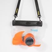 Tteoobl/特比樂T-508L/20米通用微單相機防水袋潛水游泳水下拍