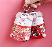 【04603】 新年吉祥 福氣小豬零錢包 PU材質 防水耐髒 鑰匙包 小錢包