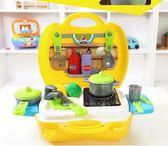 兒童魔幻廚房酒小女孩子朵拉辦扮過家家燒飯煮菜玩具套裝北美玩具WY【快速出貨】