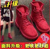 玫紅色馬丁靴女英倫風2019新款春秋單靴短靴學生百搭平底鞋 XN7298【VIKI菈菈】