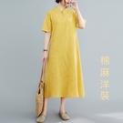 棉麻洋裝 2021夏季新款復古文藝棉麻連身裙女裝 中大尺碼休閒舒適短袖旗袍氣質長裙