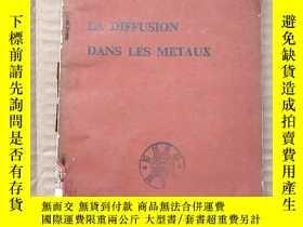 二手書博民逛書店LA罕見DIFFUSION DANS LES METAUX(P575)Y173412