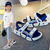 男童涼鞋2021新款中大童韓版夏季沙灘鞋兒童透氣涼鞋男孩寶寶童鞋 快速出貨