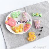 壓花磨具 蒸饅頭模具面食花樣糕點家用卡通翻糖餅乾模具立體小動物烘培工具   傑克型男館