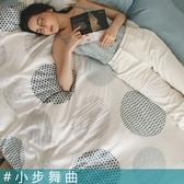 《現貨+預購》天絲 床包被套組(薄) 雙人【多款花色任選】涼感 翔仔居家 100% Tencel 萊賽爾纖維