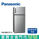 Panasonic國際579L雙門變頻冰箱NR-B581TV-S含配送+安裝【愛買】