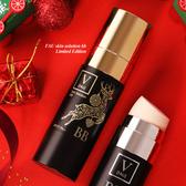 韓國 V FAU 遮瑕提亮BB霜 30g 聖誕款 底妝 BB霜 遮瑕 粉底 小黑管 交換禮物 聖誕節