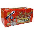 【奇奇文具】阿華田 減糖超值經濟包 盒裝(20gx36入)