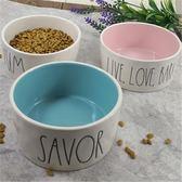 陶瓷寵物碗陶瓷狗盆狗碗貓盆貓碗水碗糧碗可愛寵物用品單碗 森雅誠品