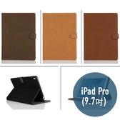 iPad Pro (9.7吋) 仿古紋 插卡 平板皮套 側翻 支架 保護套 手機套 平板殼 保護殼