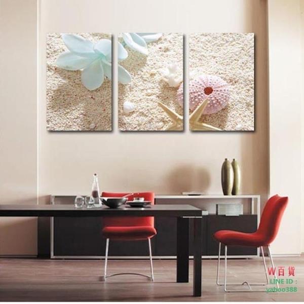 無框畫裝飾畫沙發背景客廳餐廳畫臥室掛壁畫三聯海灘花朵
