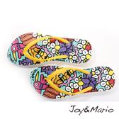 【Joy&Mario】2016新款春夏歐美塗鴉風夾腳拖 - T1018W YELLOW