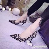 高跟鞋女秋新款歐美豹紋性感女單鞋尖頭細跟時尚網紅女鞋淺口 時尚芭莎