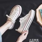 夏季透氣網面小白鞋女鞋2020年新款夏天爆款春夏百搭厚底帆布鞋子【小艾新品】