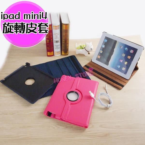 韓妮小舖  IPAD MINI4 旋轉 平板 皮套 可立式 保護套 批發網 【SC0073】