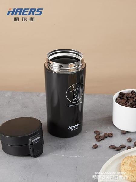 熱賣隨行杯 哈爾斯車載咖啡杯316不銹鋼便攜保溫杯創意隨行辦公家用水杯子 新品