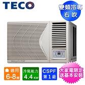 TECO東元6-8坪一級R32變頻冷專右吹窗型冷氣 MW40ICR-HR~含基本安裝+舊機回收