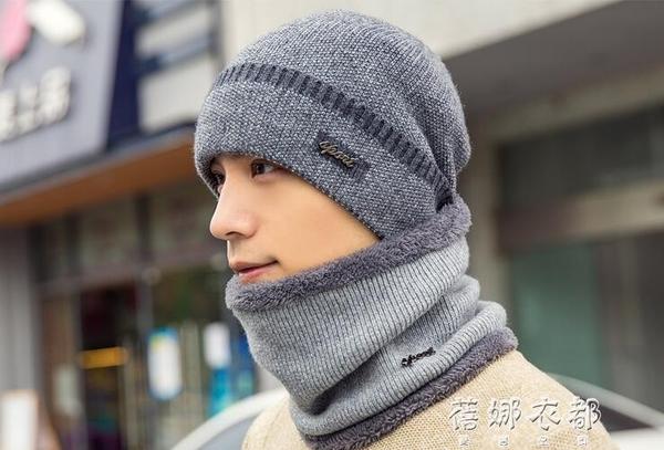 毛帽帽子男韓版男士針織帽加絨加厚毛線帽套頭帽子保暖帽 蓓娜衣都