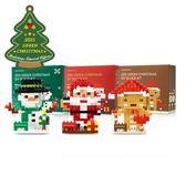 韓國 Innisfree 2015綠色聖誕節 聖誕老公公DIY積木 [梨花跑跑妞]