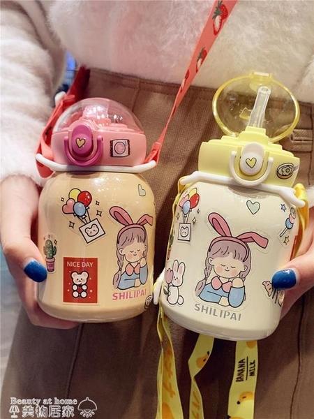水杯夏天 迷你創意保溫杯可愛高顏值小巧男女便攜水杯學生幼兒園寶寶吸管杯