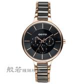 GOTO 陶瓷美型 三眼錶 時尚 多功能手錶 玫瑰金x黑陶瓷