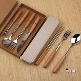 餐具組合木柄西餐餐具套裝牛排刀叉兩件套勺子筷子三四件套便攜禮盒(1件免運)
