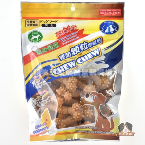 【寵物王國】Pet Village魔法村/PV-114-30320LNB香濃起司潔牙顆粒嚼嚼骨-L(320g)