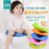 坐便器 兒童坐便器寶寶馬桶圈 男女兒童馬桶加大加厚寶寶尿盆座嬰兒便盆 1995生活雜貨igo