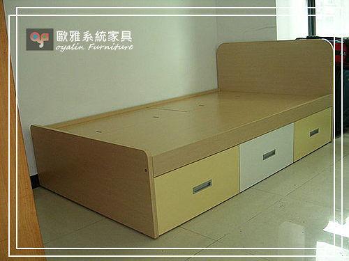 【歐雅 系統家具 】床櫃