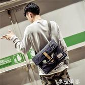 男士包包韓版單肩包斜挎包帆布郵差包死飛包多用商務手提包跨背包 摩可美家