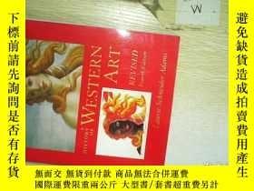 二手書博民逛書店A罕見History of Western Art Revise