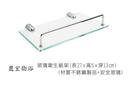 【麗室衛浴】不鏽鋼 玻璃 衛生紙架 HK-3114
