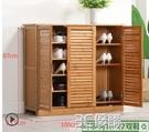 鞋櫃 楠竹鞋架子實木鞋櫃簡易多層經濟型簡約現代客廳多功能家用門廳櫃 3C優購HM
