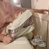 原宿風運動短褲女夏中褲直筒寬鬆闊腿顯瘦五分褲【聚物優品】