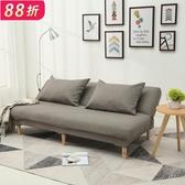 沙發沙發床小戶型兩用單人三人1.8客廳可拆洗北歐多功能折疊布藝沙發(快速出貨)