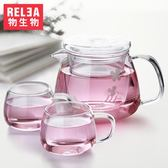 物生物玻璃茶壺家用耐熱高溫玻璃茶壺大泡茶壺過濾茶具花茶壺套裝  極客玩家