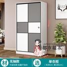 衣櫃 實木推拉門現代簡約儲物櫃子家用臥室...
