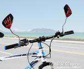 交換禮物山地自行車電動車後視鏡反光鏡車把安全鏡單車騎行裝備配件 居家
