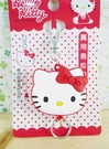 【震撼精品百貨】Hello Kitty 凱蒂貓~KITTY頭型伸縮扣-紅