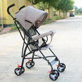 透氣嬰兒推車可坐可躺超輕便網狀兒童傘車寶寶簡易摺疊夏季嬰兒車igo 時尚芭莎