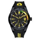 FERRARI 法拉利/狂熱飆速運動計時腕錶/0830302
