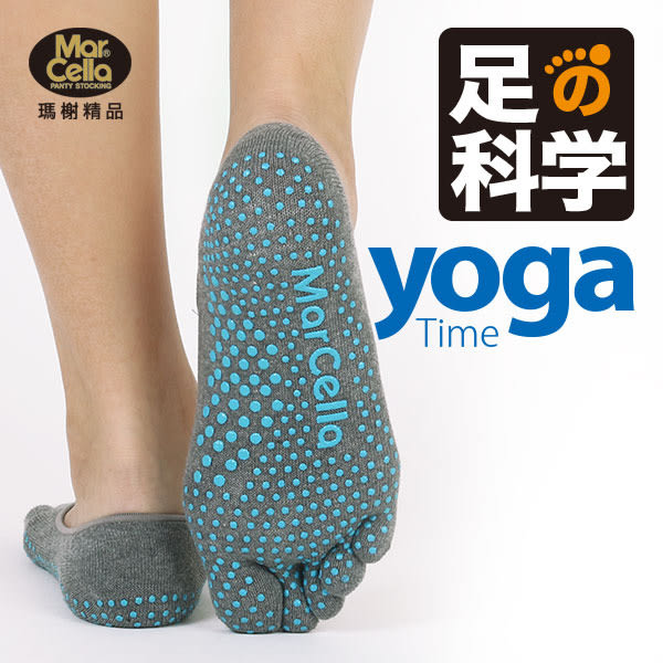 瑪榭足の科学。3D立體瑜珈止滑五趾隱形襪 - 女款