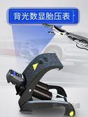 米其林汽車打氣泵腳踏車載充氣泵便攜式雙缸小轎車家用輪胎打氣筒  ATF 『魔法鞋櫃』