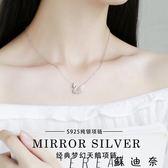 項鍊-天鵝項鍊鎖骨鍊女S925純銀