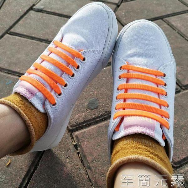 鞋帶 懶人鞋帶扣兒童成人男女硅膠彈力鬆緊小白鞋無鞋帶運動鞋免系鞋帶 至簡元素