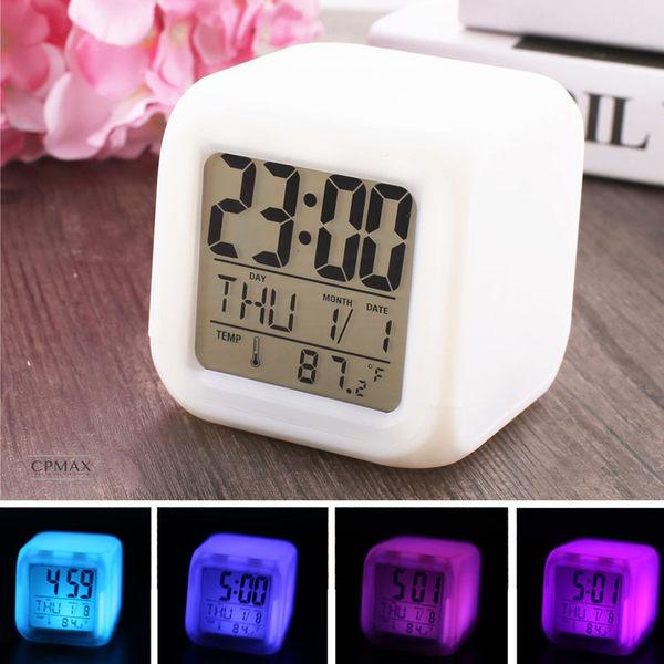 台灣現貨 / 多功能七彩夜光 骰子造型電子鬧鐘 鬧鐘 時鐘 電子鐘 方鐘 多功能鬧鐘
